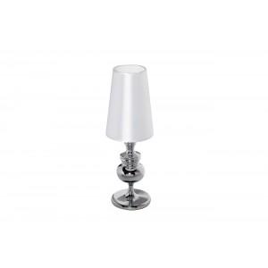 Настольная лампа с белым абажуром K2TK2059S-WH