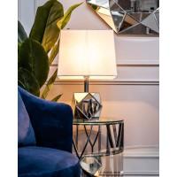 Лампа настольная с зеркальными вставками (белый плафон) GD-4407