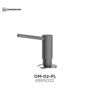 Дозатор для моющего средства ОМ-02-PL латунь/платина 4995022