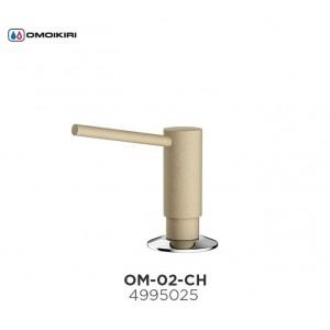 Дозатор для моющего средства ОМ-02-CH латунь/шампань 4995025