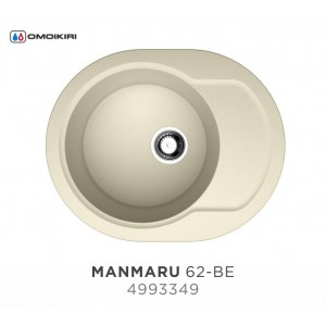 Мойка Manmaru 62-BE Artgranit/ваниль 4993349