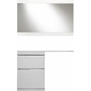 Мебель для ванной Style Line Даймонд 120 Люкс Plus напольная, белая