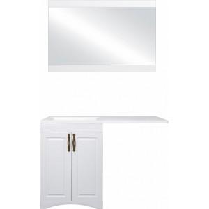 Мебель для ванной Style Line Даллас классик 120 Люкс Plus напольная, белая
