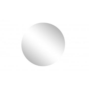 Зеркало с подсветкой, круглое Garda Decor 17-AB01