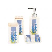 Набор аксессуаров для ванной Primanova Stafy D-16011