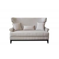 Диван двухместный бежевый (с подушками) ZW-63602
