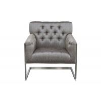 Кресло на металлическом основании серое ZW-662N