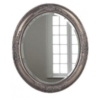 Зеркало в раме Эвора LouvreHome (Florentine silver)