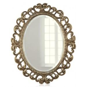 Зеркало в раме Шербур LouvreHome (Florentine silver)