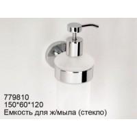 Дозатор для жидкого мыла Sanartec 779810