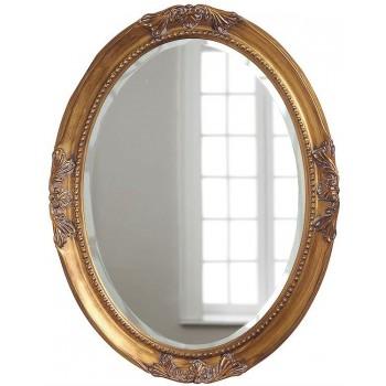Зеркало в раме LouvreHome Миртл Голд LH593G