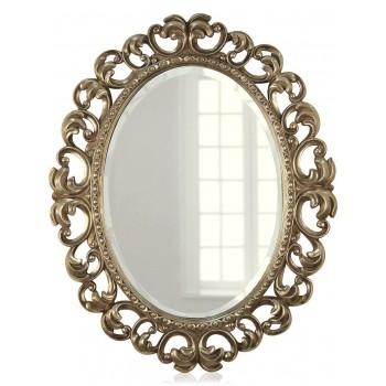Зеркало в раме овальное LouvreHome Шербур Сильвер LH615S